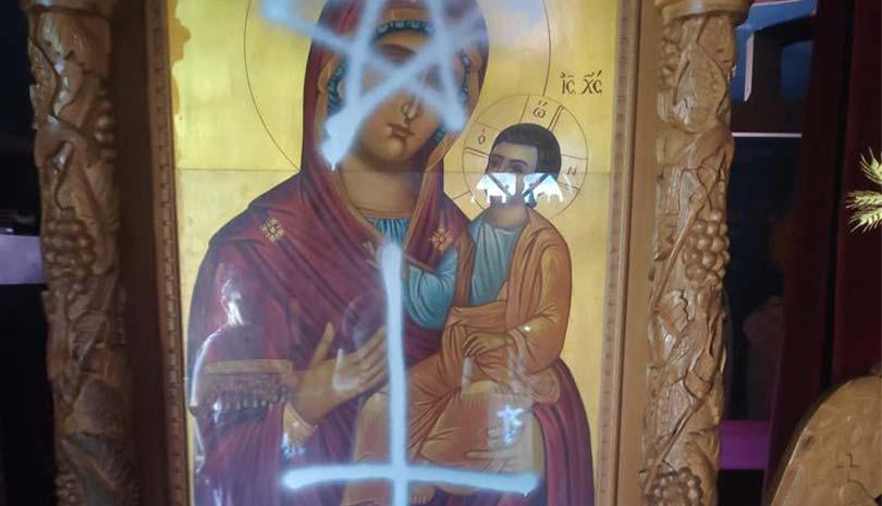 Βεβήλωση Εκκλησίας με σατανιστικά σύμβολα