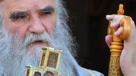 Εκοιμήθη ο Μητροπολίτης Μαυροβουνίου Αμφιλόχιος