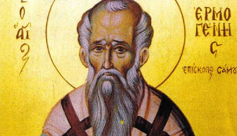 Εορτολόγιο 2020   5 Οκτωβρίου σήμερα γιορτάζει ο Άγιος Ερμογένης ο Ιερομάρτυρας ο Θαυματουργός