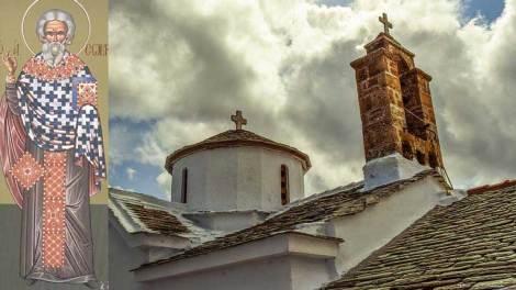 Η Αγία Θεοδότη και ο Άγιος Σωκράτης ο Πρεσβύτερος γιορτάζουν σήμερα 21 Οκτωβρίου