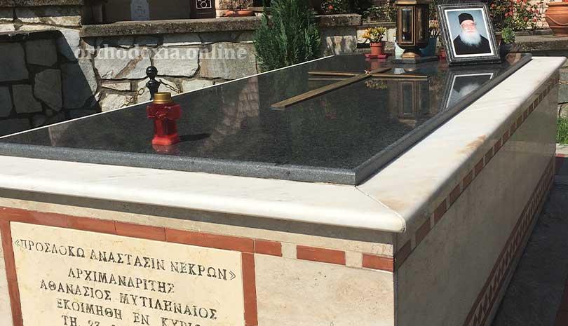 Αρχιμανδρίτης Αθανάσιος Μυτιληναίος: Επέτειος 28ης Οκτωβρίου. Το ηρωικό ΟΧΙ