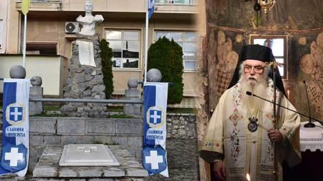 Ο Μητροπολίτης Καστορίας Σεραφείμ για τον Παύλο Μελά & τη Μακεδονία