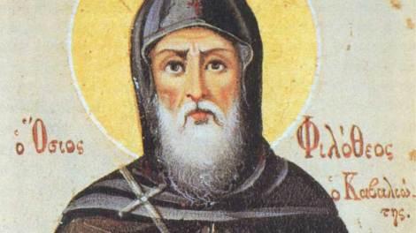 O Όσιος Φιλόθεος ο Αγιορείτης γιορτάζει σήμερα 21 Οκτωβρίου