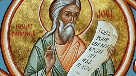 Ο Προφήτης Ιωήλ γιορτάζει σήμερα 19 Οκτωβρίου