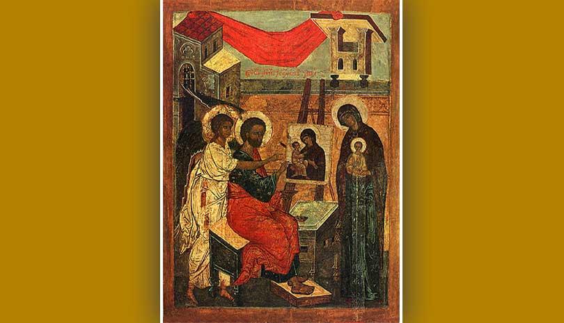 Το κήρυγμα της Κυριακής 18 Οκτωβρίου - Πρωτοπρεσβύτερος Βασίλειος Γιαννακόπουλος