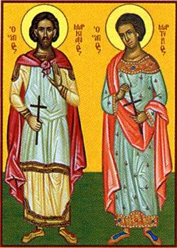 Εορτολόγιο 2020: Oι Άγιοι Μαρκιανός και Μαρτύριος οι νοτάριοι γιορτάζουν σήμερα 25 Οκτωβρίου   orthodoxia.online   Εορτολόγιο 2020   25 Οκτωβρίου   Εορτολόγιο 2020   orthodoxia.online