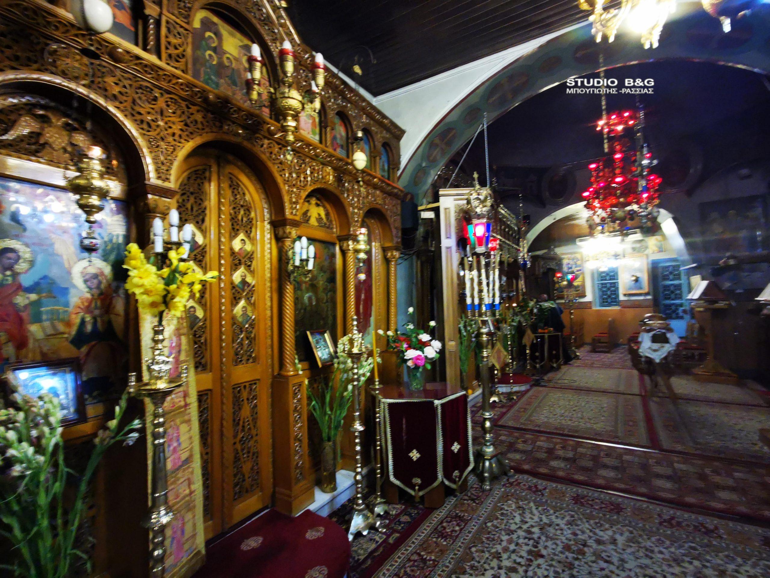 Εισόδια της Θεοτόκου στην εορτάζουσα Παναγία την Πορτοκαλούσα στο Άργος | orthodoxia.online | Εισόδια της Θεοτόκου | Άργος | ΕΚΚΛΗΣΙΑ | orthodoxia.online