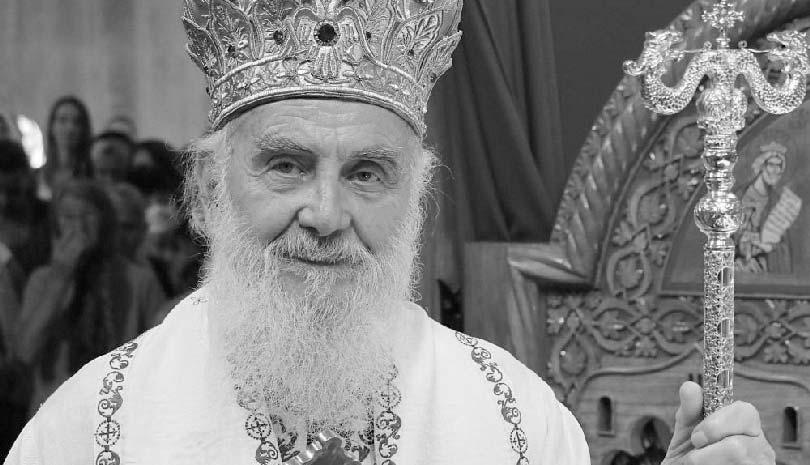 Εκοιμήθη ο Πατριάρχης Σερβίας Ειρηναίος
