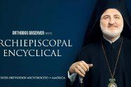 Ελληνική Ορθόδοξη Αρχιεπισκοπή Αμερικής: Στην πορεία προς τα Χριστούγεννα