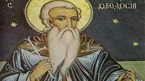 Εορτολόγιο 2020   27 Νοεμβρίου σήμερα γιορτάζει ο Άγιος Θεοδόσιος του Τυρνόβου