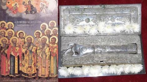 Εορτολόγιο 2020   28 Νοεμβρίου σήμερα γιορτάζουν οι Άγιοι Πεντεκαίδεκα Ιερομάρτυρες