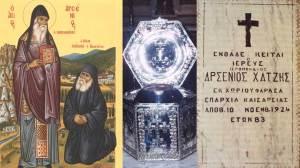 Εορτολόγιο σήμερα | 10 Νοεμβρίου γιορτάζει o Όσιος Αρσένιος ο Καππαδόκης