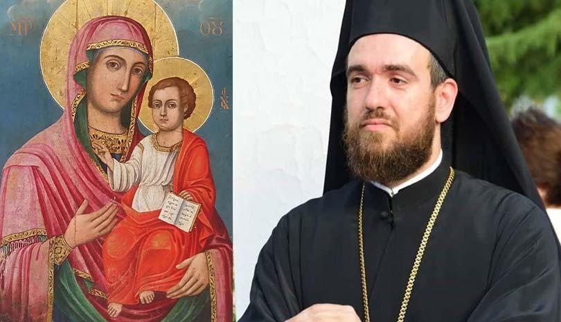 Ιερά Μονή Γενεσίου Θεοτόκου Δαδιάς : Νέος Ηγούμενος ο Αρχιμ. Θεόφιλος Βασιλάκος