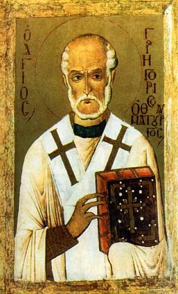 Εορτολόγιο 2020 | 17 Νοεμβρίου σήμερα γιορτάζει ο Άγιος Γρηγόριος Νεοκαισαρείας ο Θαυματουργός | Εορτολόγιο 2020 | Ορθοδοξία | orthodoxia.online | Εορτολόγιο 2020 | 17 Νοεμβρίου | Εορτολόγιο 2020 | Ορθοδοξία | orthodoxia.online