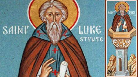 11 Δεκεμβρίου | Όσιος Λουκάς ο Νέος Στυλίτης