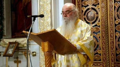 Metropolitan of Kastoria Seraphim passed away