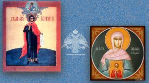 Ο Άγιος Βονιφάτιος και η Αγία Αγλαΐδα - Άγιος Παΐσιος