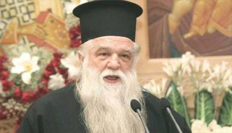 πρώην Καλαβρύτων Αμβρόσιος: Θα εορτάσουμε Χριστούγεννα χωρίς τον Χριστό;