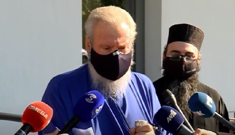 Tο εμβόλιο κατά του κορωνοϊού έκανε ο Αρχιεπίσκοπος Κύπρου ΒΙΝΤΕΟ