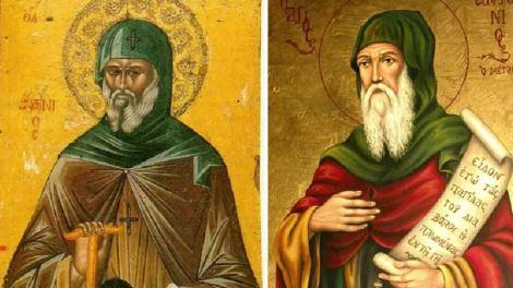 Γιορτή Αγίου Αντωνίου σε 3 ημέρες
