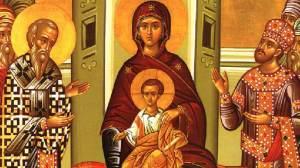 Εορτολόγιο 12 Ιανουαρίου Σύναξη της Υπεραγίας Θεοτόκου του Ακαθίστου