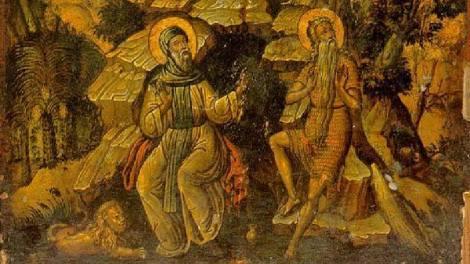 Ορθόδοξο εορτολόγιο 2021-Εκκλησιαστική γιορτή σήμερα 15 Ιανουαρίου