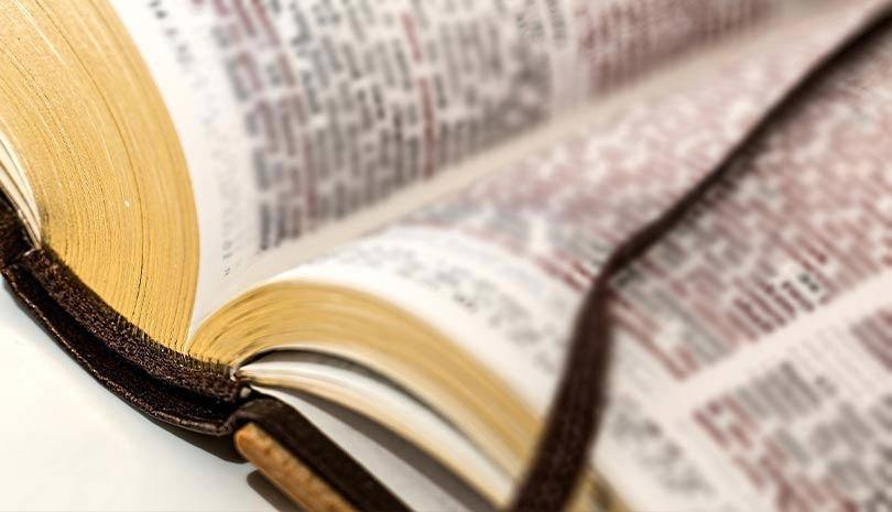 Ευαγγέλιο Απόστολος Σάββατο 27 Φεβρουαρίου 2021