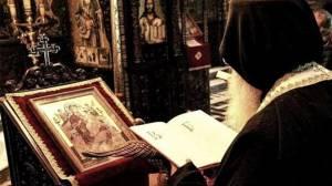 Η προσευχή για μετάνοια και η ιστορία της