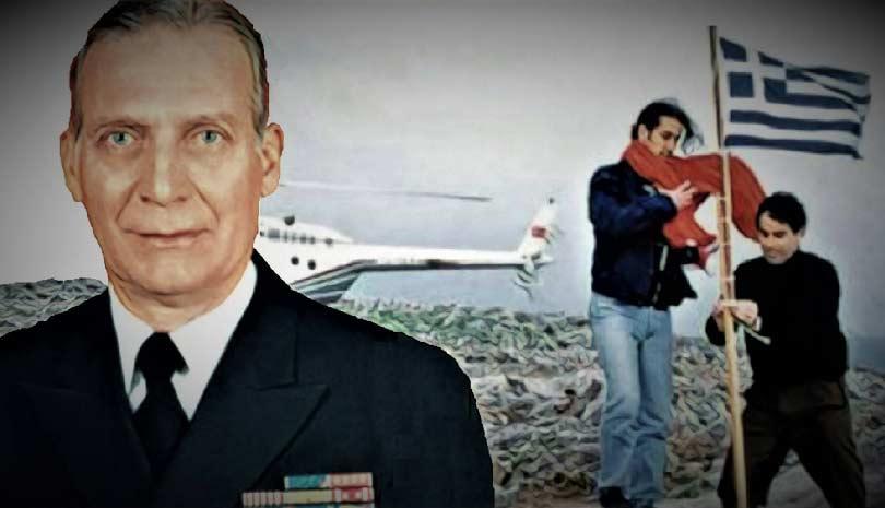 """Ο Τούρκος ναύαρχος που το 1991 προανήγγειλε τα Ίμια – Οι """"γκρίζες ζώνες"""" στη Χάγη!"""