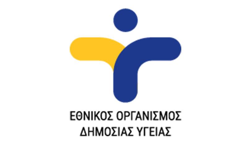ΕΟΔΥ: 2219 νέα κρούσματα κορονοϊού στην Ελλάδα σήμερα