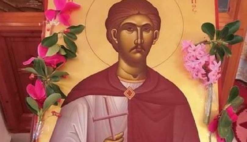 Ο Άγιος Γεώργιος ο Νεομάρτυρας γιορτάζει σήμερα 7 Φεβρουαρίου 2021