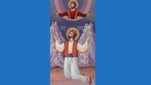 Σήμερα 14 Φεβρουαρίου γιορτάζει ο Άγιος Νικόλαος ο Νεομάρτυρας ο εξ Ιχθύος της Κορινθίας