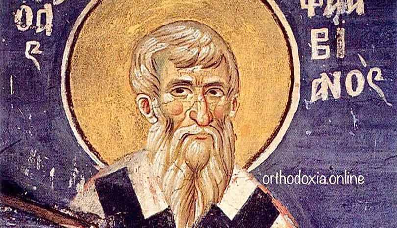 Σήμερα 16 Φεβρουαρίου γιορτάζει ο Άγιος Φλαβιανός Πατριάρχης Κωνσταντινουπόλεως