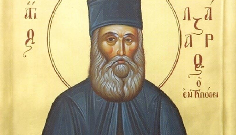 Σήμερα 23 Φεβρουαρίου γιορτάζει ο Άγιος Λάζαρος ο εκ Τριπόλεως Πελοποννήσου ο Νέος Ιερομάρτυρας