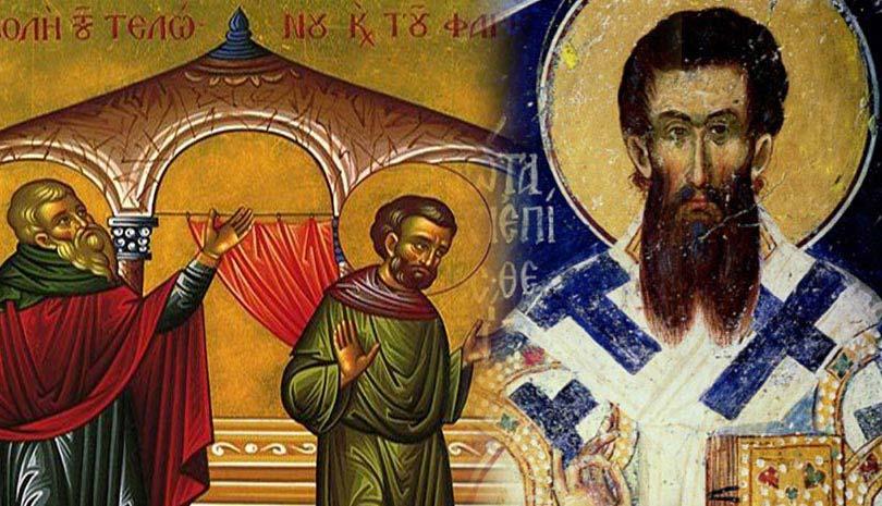 Το κήρυγμα της Κυριακής Τελώνου και Φαρισαίου - Άγιος Γρηγόριος Παλαμάς