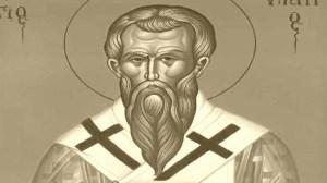 Εορτολόγιο | Γιορτή σήμερα 31 Μαρτίου 2021 Άγιος Υπάτιος επίσκοπος Γαγγρών
