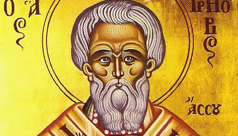 Γιορτή σήμερα 4 Μαρτίου Άγιος Γρηγόριος Επίσκοπος Άσσου