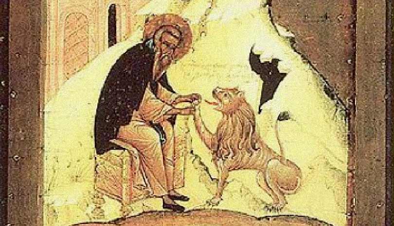 Γιορτή σήμερα 4 Μαρτίου Όσιος Γεράσιμος ο Ιορδανίτης