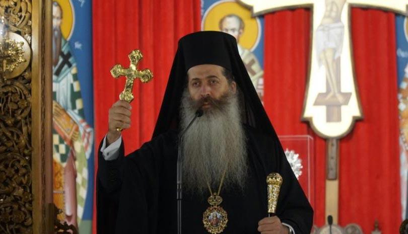 """Μητροπολίτης Φθιώτιδος : """"Η εν Χριστώ αγάπη κόντρα στην αγαπολογία και την τρομολαγνεία"""""""