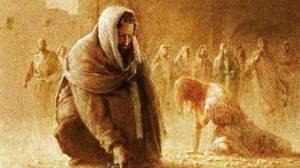 Προσευχή για την κατάκριση