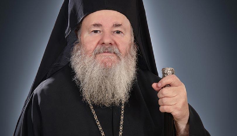Θετικός στο κορωνοϊό ο Μητροπολίτης Κυδωνίας