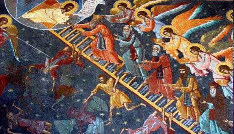 Τι είναι η «Κλίμαξ» του οσίου Ιωάννου του Σιναΐτου