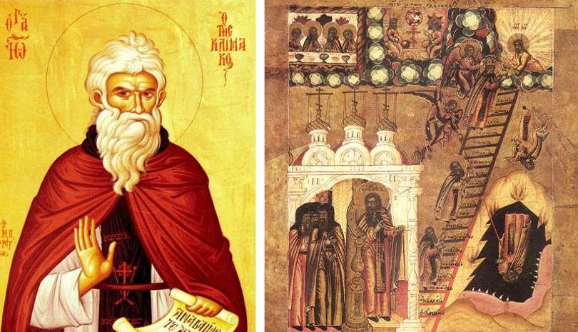 Τι είναι μετάνοια - Άγιος Ιωάννης της Κλίμακος