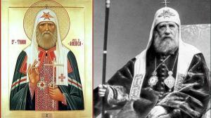 Εορτολόγιο 7 Απριλίου Άγιος Τύχων Πατριάρχης Μόσχας