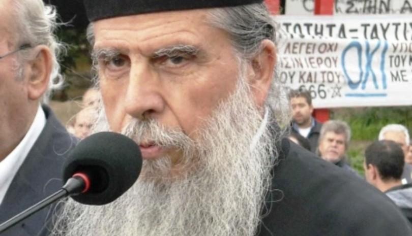 Αρχιμανδρίτης πατήρ Σαράντης Σαράντος   Εις μνήμην