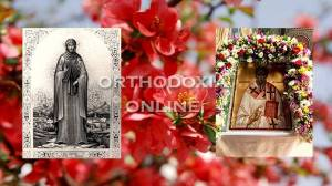 Εορτολόγιο 4 Απριλίου: Άγιος Νεομάρτυς και Ιερομάρτυς Νικήτας και Όσιος Θεωνάς