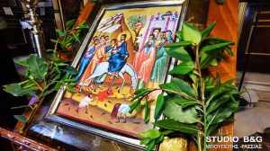 Ευαγγέλιο Κυριακής 25 Απριλίου – Κυριακή των Βαΐων