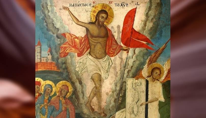 Γιατί λέμε πως ο Χριστός αναστήθηκε μετά από τρεις μέρες