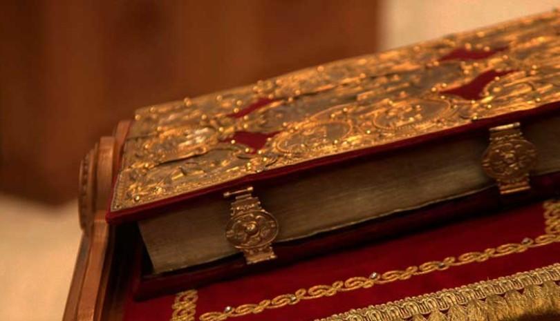 Κήρυγμα για την Κυριακή της Σταυροπροσκυνήσεως από τη Μητρόπολη Κερκύρας