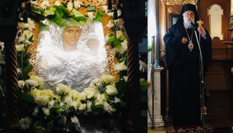 Μητροπολίτης Κερκύρας: Ας παρακαλούμε την Παναγία να μας συνδράμει στις δυσκολίες των καιρών μας